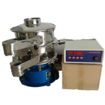 220v Power Vibrating Sifter