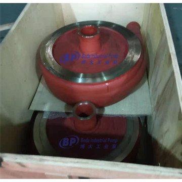 3 inch High head Slurry Pump wetted parts