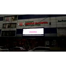 Full Color Outdoor Fixed Video LED Screen