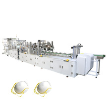Automatic Cup Style Mask Making Machine Optional Valve