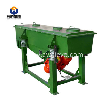 easy maintenance coal linear vibrating screen
