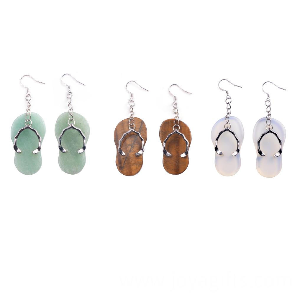 Slipper earring