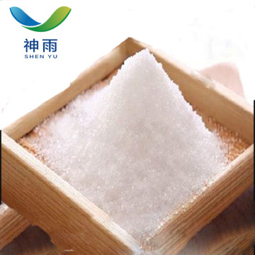 Food Additives Disodium succinate for Sales