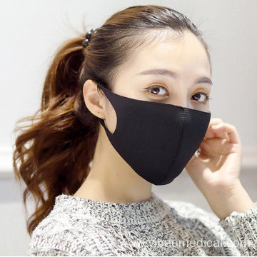 Non-Woven Cotton Washable Fabric Face Mask Reusable