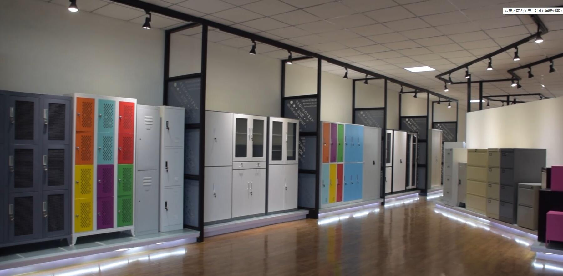 Lockers and cupboard