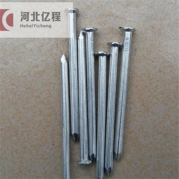 Steel Concrete Nail Carbon Steel Cement Nail