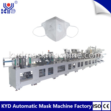Disposable 2D Folding Dust Mask Making Machine