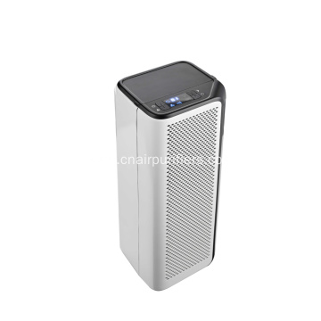 UV ESP Air Purifier For Virus And Bacterial