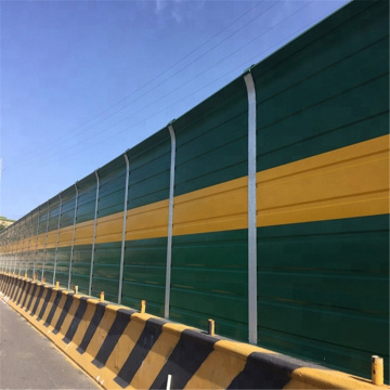Noise Reducing Sound Protection Barrier For Subway