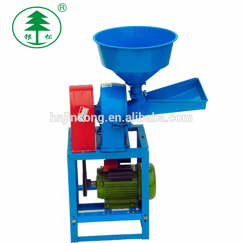 Chili Bean Rice Wheat Grain Grinding Machine