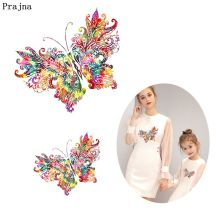 Prajna 2 PCS Unicorn Butterfly Iron On Heat Transfers Cartoon Cars Flowers Girls Stickers Iron On Patches For Clothing T-shirts