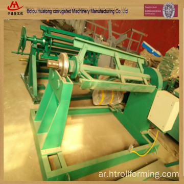 Color steel sheet coil uncoiler/ppgi coil decoiler made in China with Limit line switch