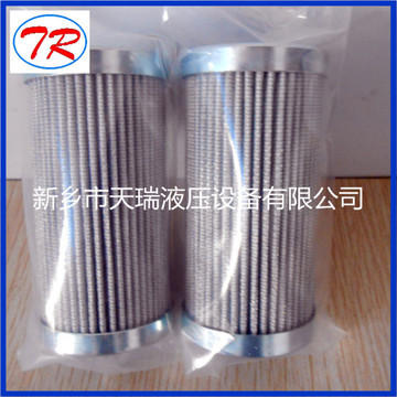 Replacement PI3205SMXVST10 Hydraulic Filter Element