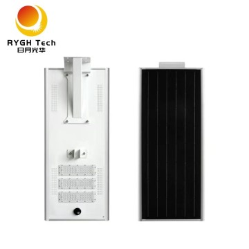 80W Solar led street light