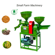 Small Farm Rice Mill Machinery