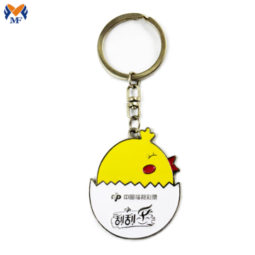 Metal Custom Fashion Design Great Gift Keychain