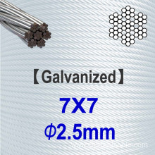 7x7 Dia.2.5mm Galvanized Steel Wire Rope