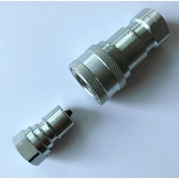 ISO7241-B Quick Coupling--10 Pipe Size