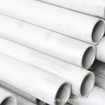 1.4404 Cold Rolling Tube Seamless Tube