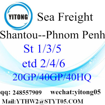 Shantou Warehouse Service to Phnom Penh