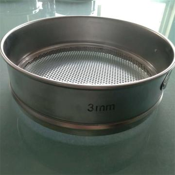 3 mm hole standard test sieve