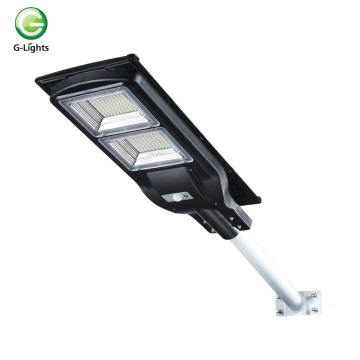 High lumen ip65 Integrated all-in-one solar street light
