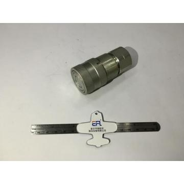 12.5 Pipe Size ISO16028 Female Quick Coupling