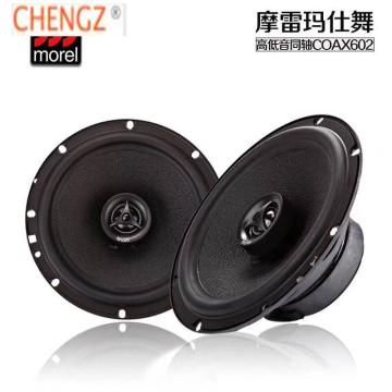 Free shipping 1 set Morel Maximo Coax Tempo Ultra Integra 602 Car Audio 6-1/2