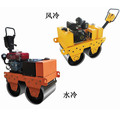 hand operated mini 600 road roller for sale