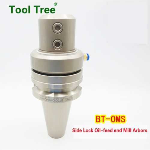 OMS Side Lock oil feed end mill arbors