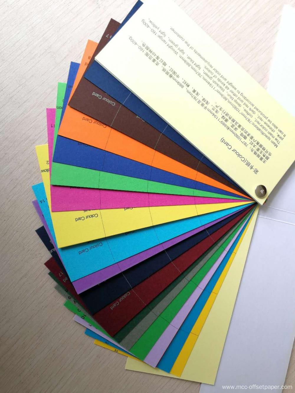 color packaging paper 160-400g