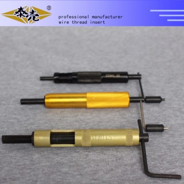 Thread insert repair installation tools