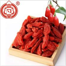 Dried Gou Qi Zi Goji Berry fruit