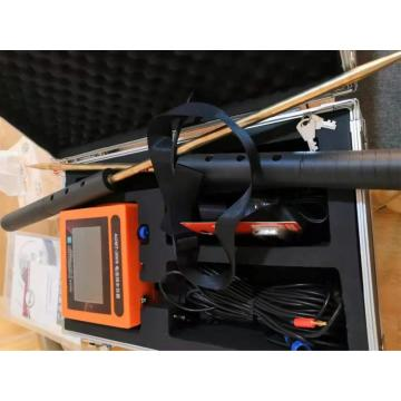 200M Most accurate mineral ores detector