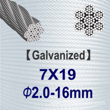 7X19 Dia.2mm to 16mm Galvanized steel wire rope