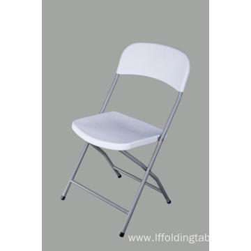 HDPE Blow-molding Folding Chair