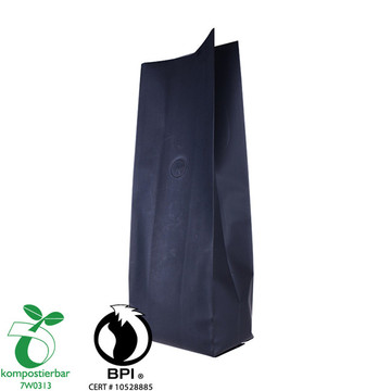1kg compostable coffee tin-tie bag with printing logo