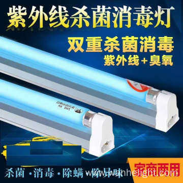 Linkable Germicidal lamp UV T5 Tube Light