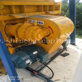 Ready Wet Portable Concrete Batch Plant