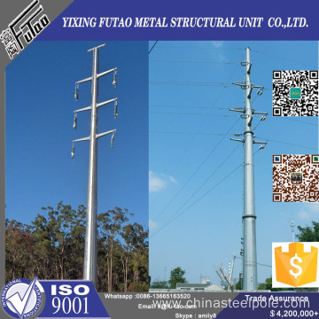 14m electrical power steel poles