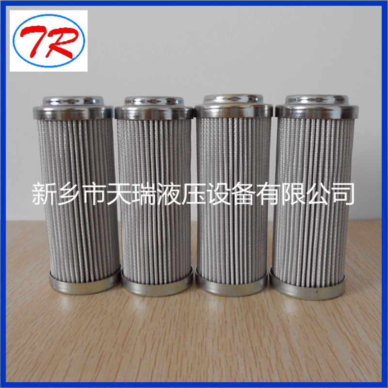 HC9020FDT4H Replacement Hydraulic Oil filter Cartridge