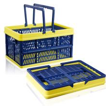Multipurpose Foldable Storage Basket Shopping Basket Large Plastic Picnic Bin Convenience Store Storage Organizer Laundry Basket