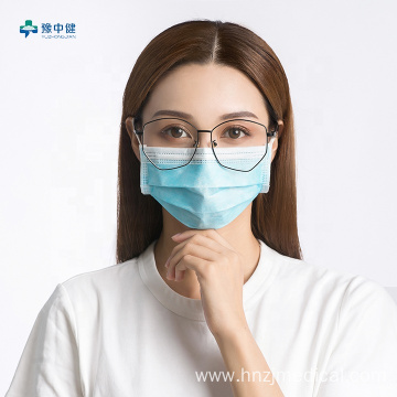 Disposable Non Woven Medical Surgical Face Mask