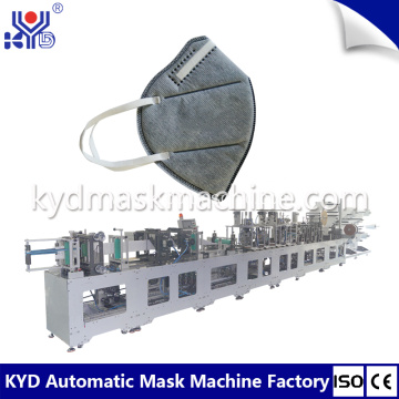 High Speed 2D Foldig Mask Making Machine