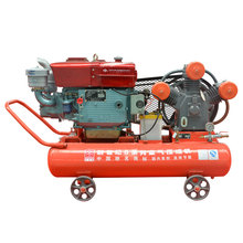 Big tank mining piston air compressor with Sifang