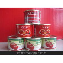 prime tinplate for food cans