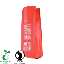 500g Recyclable Side Gusset Biodegradable Coffee bag
