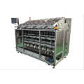 8Channel Eye Mask Pack Filling Machine