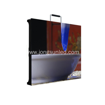 Free Rental Usage P6.67 Outdoor LED Displays
