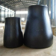 ASME B16.9 Carbon Steel Seamless Concentric Reducer